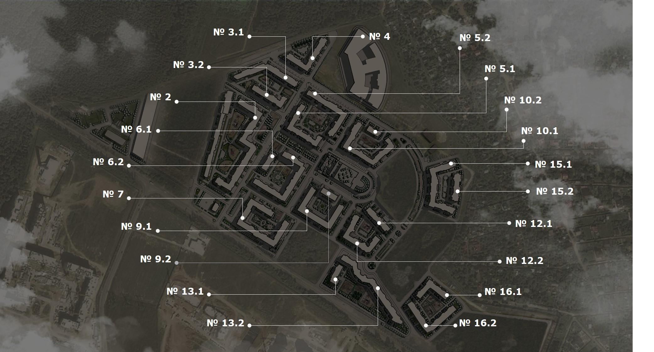 План ЖК ВГ
